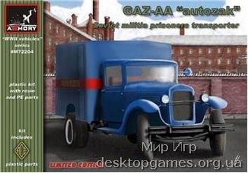 GAZ-AA «autozak« Soviet militia prisoners transporter
