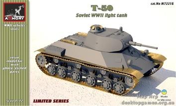 Модель танка Т-50, смола