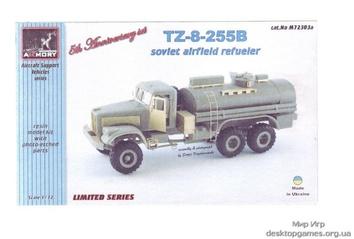 КрАЗ ТЗ-8-255Б - автотопливозаправщик