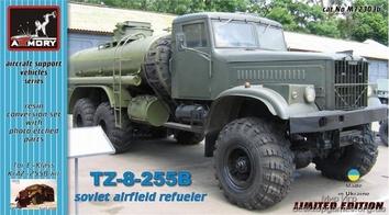 ТЗ-8-255Б Советский аэродромный топливозаправщик на шасси КрАЗ-255Б (конверсионный набор)