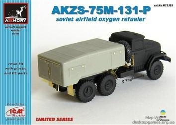 Советский аэродромный кислородозаправщик полная модель