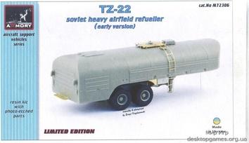 Модель топливозаправщика ТЗ-22