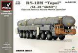 Модель ракетного комплекса Тополь РС-12М