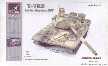 Смоляной конверсионный набор для русского танка Т-72В / Soviet MBT T-72B