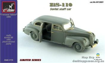 Советский штабной автомобиль ZiS-110