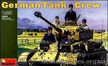 MA35003 German tank crew