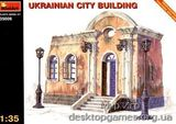 MA35006 Ukrainian city building