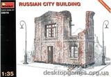 MA35016 Russian city building