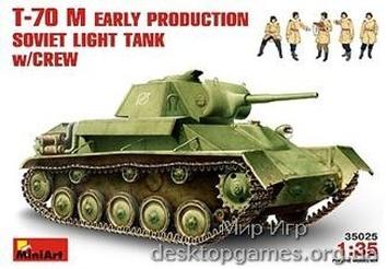 Советский легкий танк Т-70М (ранняя серия) с экипажем