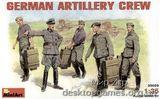 MA35029 German artillery crew
