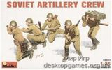 MA35031 Soviet artillery crew
