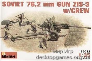 Советская 76,2 mm дивизионная пушка ЗиС-3 с расчетом