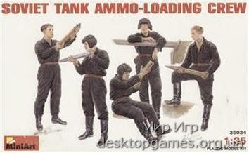 MA35034 Soviet tank ammo-loading crew
