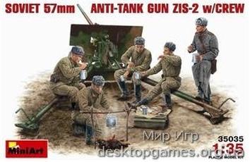 Советская 57мм противотанковая пушка ЗиС-2 с расчетом