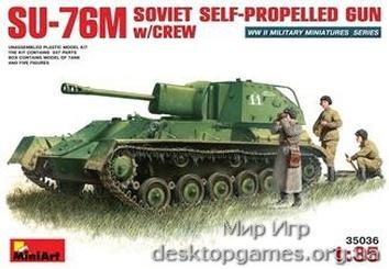 MA35036 SU-76M Soviet SPG with crew