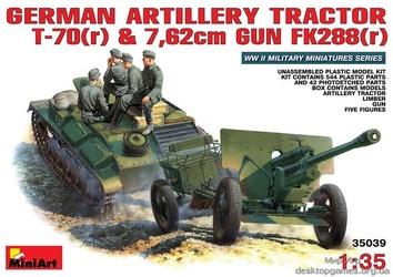 Немецкий артиллерийский тягач Т-70 (R) с 7,62 см FK 288 (R)