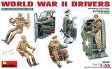 Водители второй мировой войны