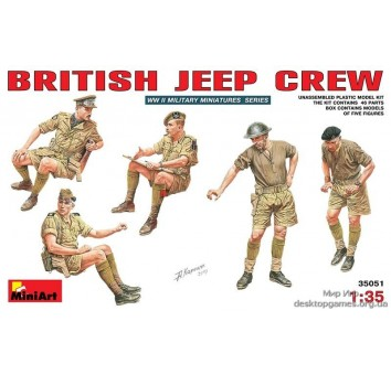 Британский экипаж джипа