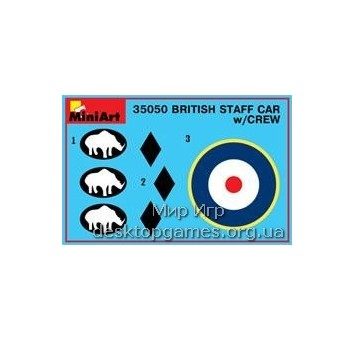 Британский коммандирский автомобиль с экипажем - фото 8
