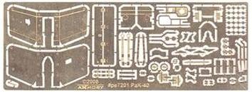 AR-PE7201 Pak-40 superdetailing set