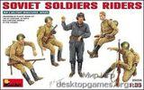 MA35055 Soviet soldiers riders