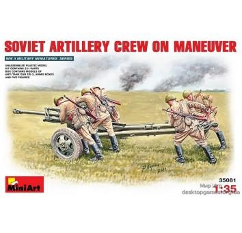 Советский артиллерийский экипаж на маневрах