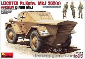 MA35082 LEICHTER Pz.Kmpf. Mk.I 202(e) c/ЭКИПАЖЕМ. ДИНГО Mк.I