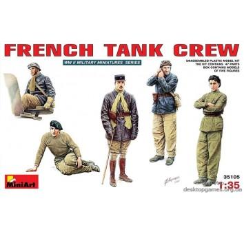 Французский танковый экипаж