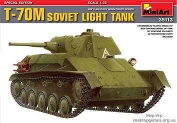 T-70M Советский лёгкий танк. Специальная серия.