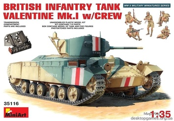 Британский танк Валентайн Мк 1 с командой (c интерьером)
