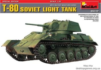 Cоветский легкий танк T-80. СПЕЦИАЛЬНАЯ СЕРИЯ