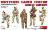 Фигурки британского танкового экипажа (зимняя униформа)