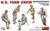 Фигурки американского танкового экипажа