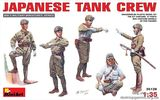 Экипаж японских танкистов