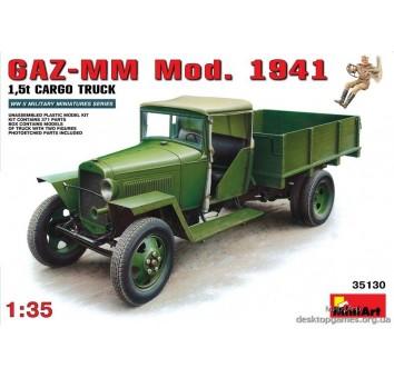 Грузовик ГАЗ-ММ, образца 1941г.