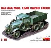 Модель грузовика ГАЗ-ААА мод.1940