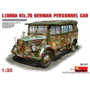 Немецкий армейский автомобиль L1500A / German personnel car L1500A (Kfz.70)