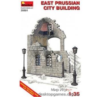 Восточно-прусское городское здание