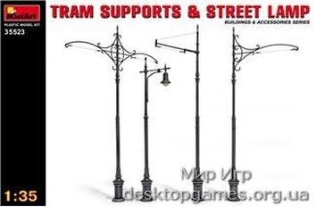 Трамвайные столбы и уличный фонарь