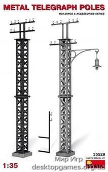 Металлические телеграфные столбы
