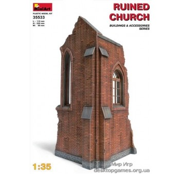 MA35533 Ruined church