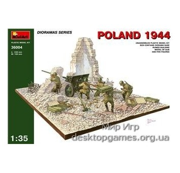 MA36004 Diorama with gun, Poland 1944