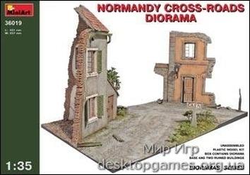 Нормандская диорама с перекрестком
