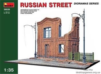 Миниатюра: русская улица