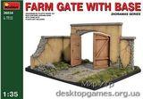Farm gate with base