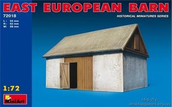 Восточно Европейский сарай