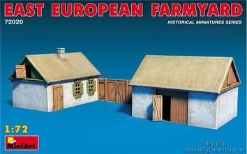 Восточно Европейский сельский двор