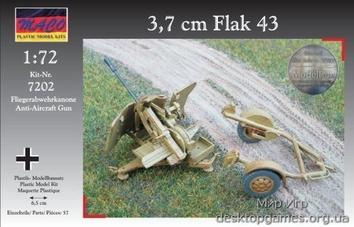 3,7cm Flak 43 германская зенитная пушка