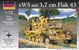 sWS with 3,7cm Flak 43