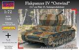 "Зенитная самоходная установка ЗСУ Flakpanzer IV ""Ostwind"""